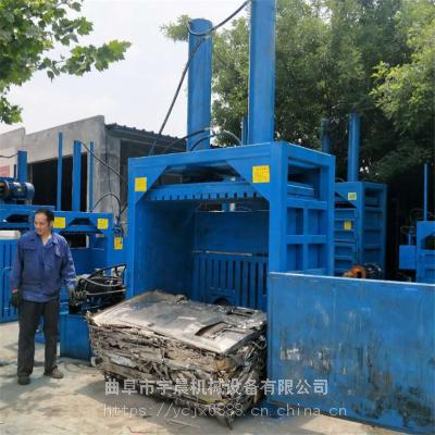 北京小麦秸秆卧式打包机 宇晨自动推包液压打包机 废旧纸箱压块机价格