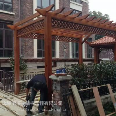 【户外防腐花架】上海木材供应商来电咨询户外防腐花架