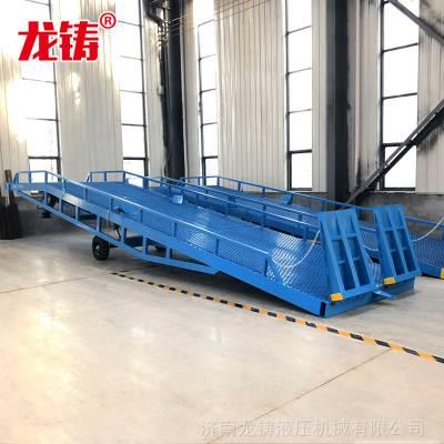 6吨移动式液压登车桥 仓储物流卸货平台 可移动集装箱装卸登车桥