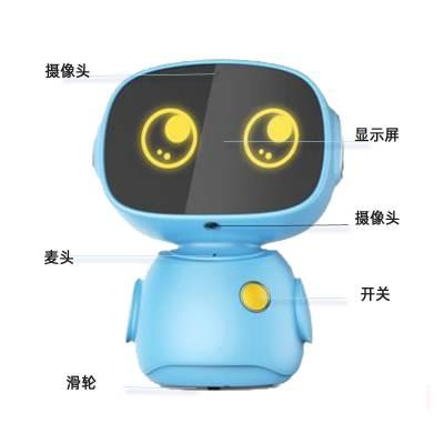 HURRAYSS AI儿童教育早教智能机器人 玩具深圳厂家直销