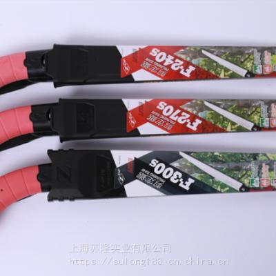 日本冈田F-240S/270S/300S修枝锯剪定锯木工锯伐木锯园艺工具