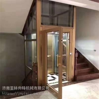 烟台家用小型电梯尺寸 简易电梯厂家 亚林别墅电梯***