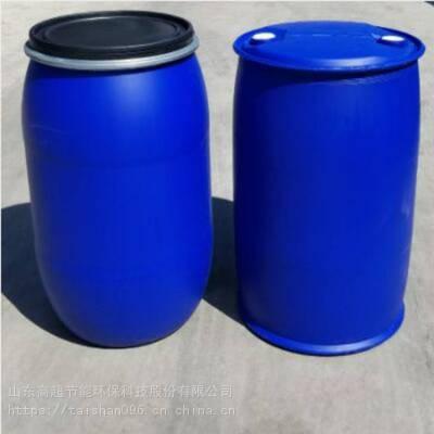 厂家供应造纸湿强剂 防止纸张遇水膨胀变形 水溶性好 粘度低 高超