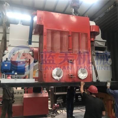 蓝天废线铜米机 电线铜米机器 铜线分离机 铜米机生产商