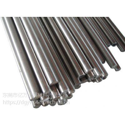 供应优质进口SUM22圆棒SUM22易车铁/易切削钢