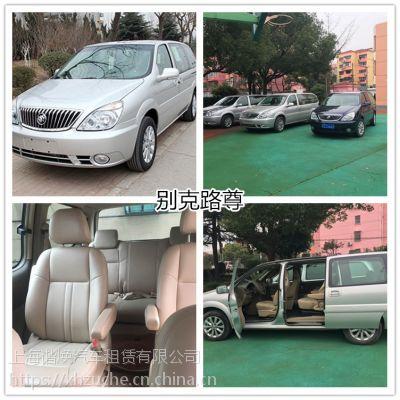 上海大巴租赁企业租车