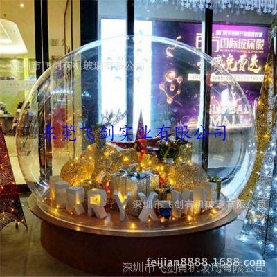 定制透明球大型亚克力圆球罩婚庆装饰圆球圣诞透明半圆形球大罩子