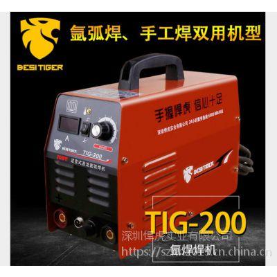 厂家直销氩焊焊机TIG-200