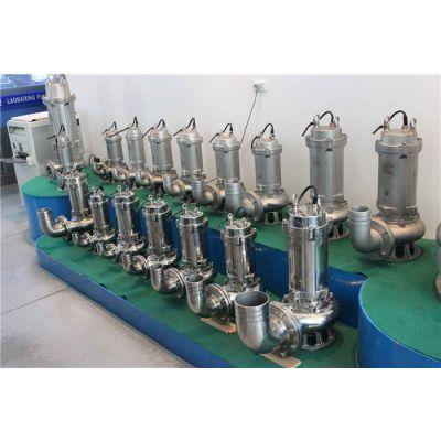 山西潜污泵-华奥水泵-耦合潜污泵行业验收标准