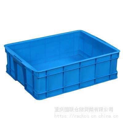 固联塑料周转箱_重庆仓库塑料周转箱厂家