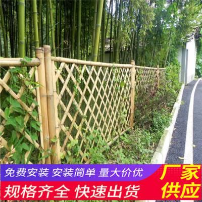 信阳浉河竹篱笆绿化护栏木栅栏 pvc护栏pvc栏杆正万品牌