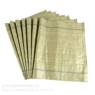 东莞编织袋,南城绿色编织袋,东城PP编织袋厂家