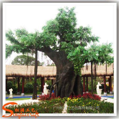 北京室内仿真榕树仿真树生产厂家 人造大型假榕树古榕树制作