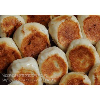 汉中特色小吃砂锅土豆粉教学,