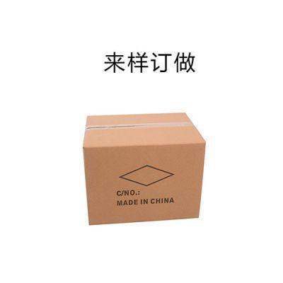 白云纸箱生产厂家报价价格