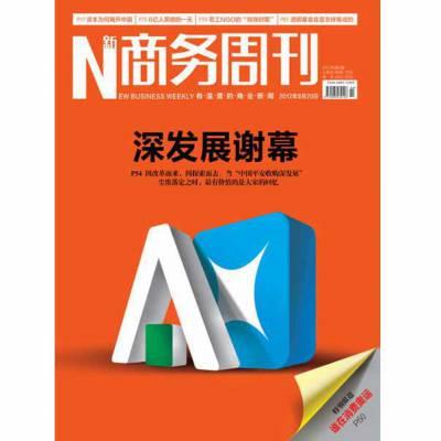 深圳试卷印制 答题卡 校刊设计印制 校报期刊设计