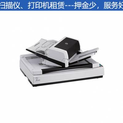 合肥亿日(图)-柯达高速扫描仪-阳泉扫描仪