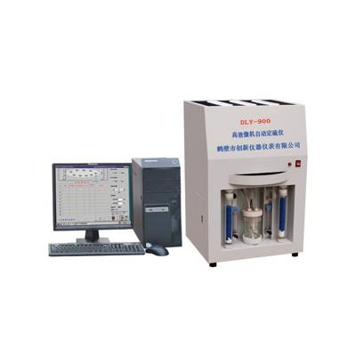 全套煤炭实验室设备多少钱 采购定硫仪测硫仪急用
