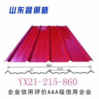 岩棉夹芯板 压型钢板 厂家直销 环保彩钢板 建筑用彩涂板