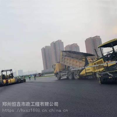 郑州二七区沥青搅拌站厂家
