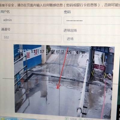 双流区工地运渣车监控设备,成都智慧工地塔吊黑匣子监控系统