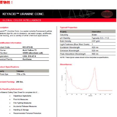 海富达水性荧光示踪剂/ 1千克 型号:SU500-URANINE CONC库号:M32151