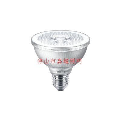 飞利浦PAR30S 9瓦LED灯 全玻璃外壳PAR灯