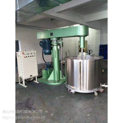 广东油墨搅拌机 防爆搅拌分散机 UV油墨分散研磨设备