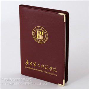 合肥笔记本定制印刷LOGO合肥笔记本定做厂家