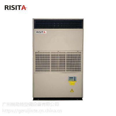 锐劲特工业水冷柜机,工业空调,特种空调,支持非标定制