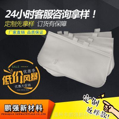 按摩椅维修气囊配件 TPU气囊 按摩椅 气囊 按摩气囊配件