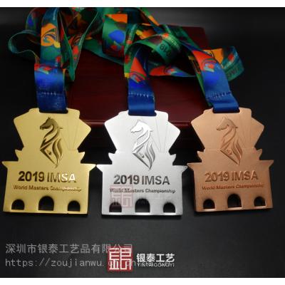 深圳专业奖牌厂家 比赛奖章订做