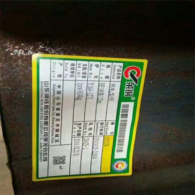 供应S275J0工字钢 欧标IPE工字钢现货