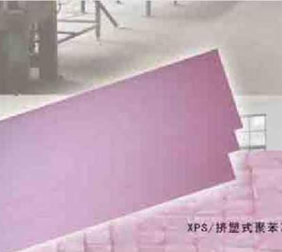 江苏防水材料销售