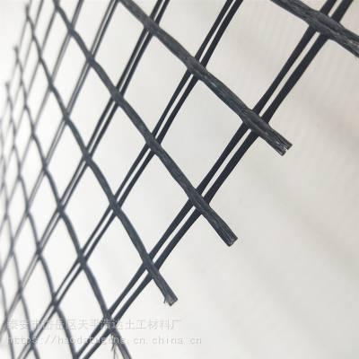 源头厂家供应玻璃纤维土工格栅 施工简单玻纤格栅
