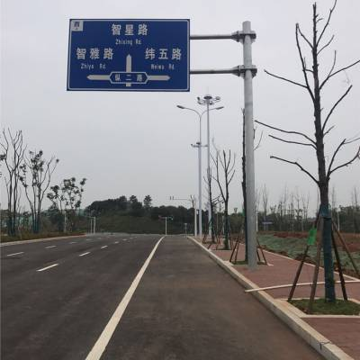 赤峰市交通标志牌八角杆件厂家 内蒙古专业生产道路标识牌 江苏斯美尔光电科技有限公司