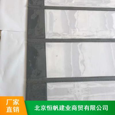 恒帆建业新款超宽磁吸门帘_北京办公室专用磁吸门帘厂家