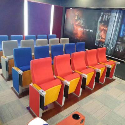 豪华礼堂椅排椅带写字板报告厅座椅阶梯教室大会议室连排椅剧院椅