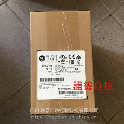 powerflex(A-B )变频器25B-D6P0N104