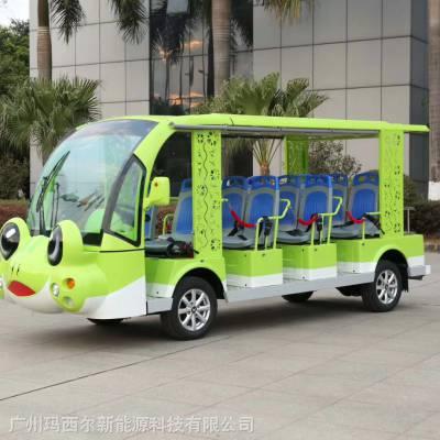 长隆电动观光车、磷酸铁锂电池、电动卡通车、广州玛西尔游览车、