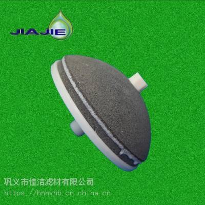 280微孔陶瓷刚玉曝气器微孔曝气头 好氧池用刚玉曝气头厂家直营