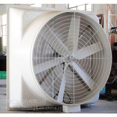 1460型玻璃钢负压风机 厂房降温设备可加工定制看现场