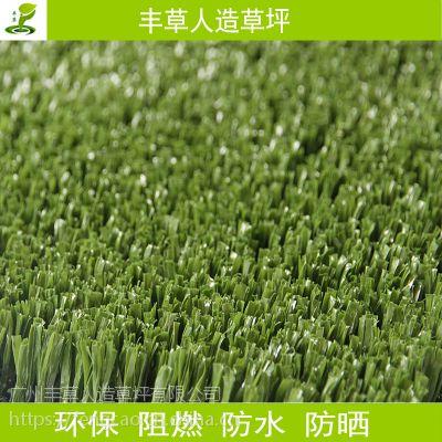 羽毛球运动场绿色人造PE草坪广州厂家塑料草皮绿色网丝