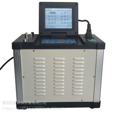 黑龙江锅炉管道烟气排放检测仪 KGH-62型综合烟气分析仪