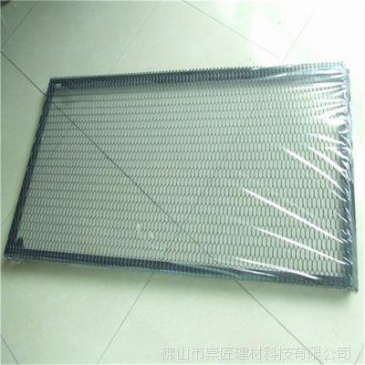 菱型铝网板幕墙  鱼鳞铝网板价格  勾搭铝网板厂