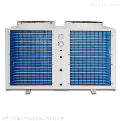 湛江廉江热水器空气能制造 空气能热泵热水 源头厂家