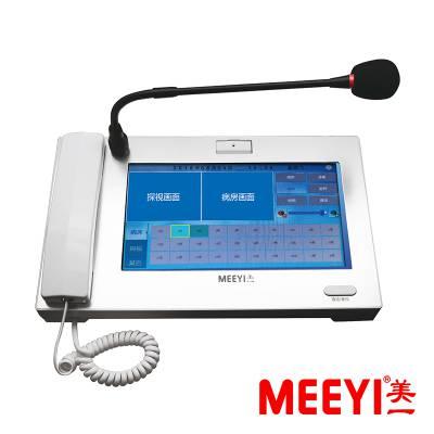 MEEYI美一ICU探视分机主机病房对讲探访系统
