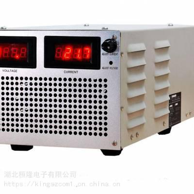 3600瓦铅酸电池锂电池大功率充电机