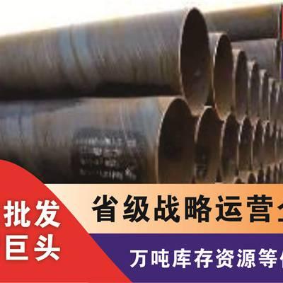 新闻:四川南充角钢Q345B低合金批发商家
