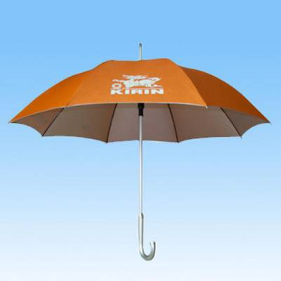 茂名雨伞厂家#茂名市雨伞(茂名市粤兴隆雨伞制品厂)